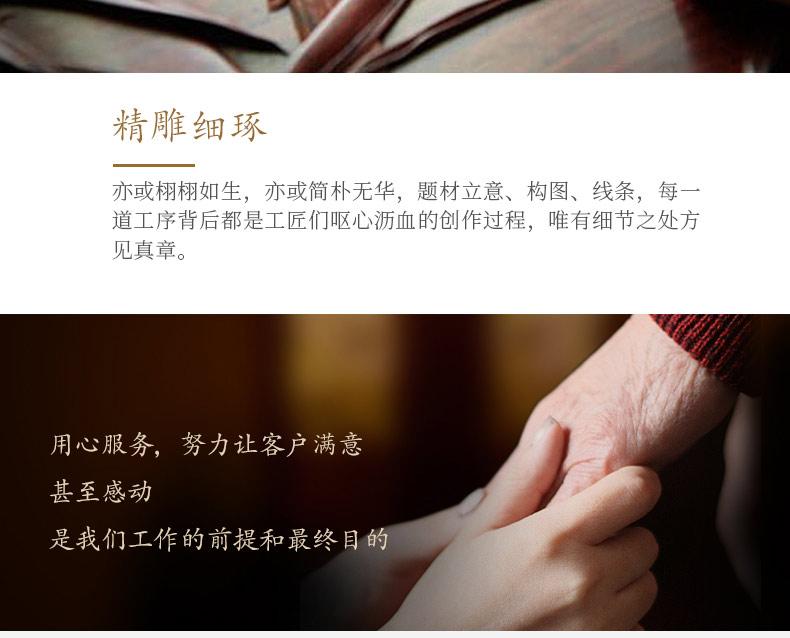 刺猬紫檀-平安_29.jpg