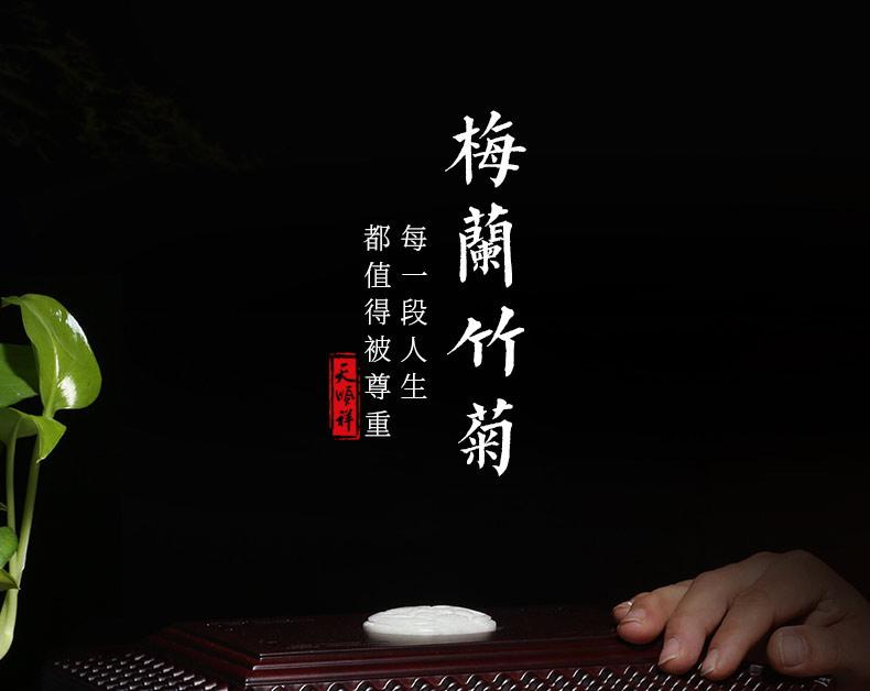 紫檀-梅兰竹菊_03.jpg