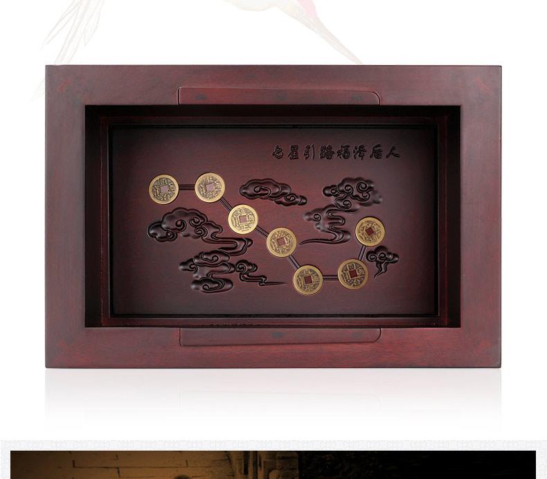 紫檀-梅兰竹菊_07.jpg