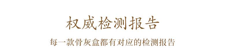 紫檀-梅兰竹菊_22.jpg