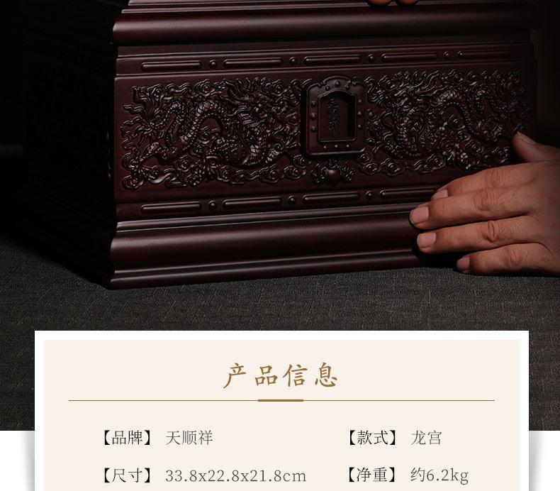 紫檀-龙宫_04.jpg
