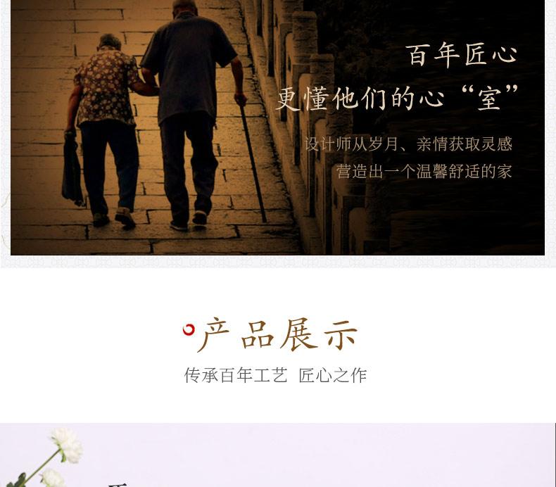 紫檀-净土_08.jpg