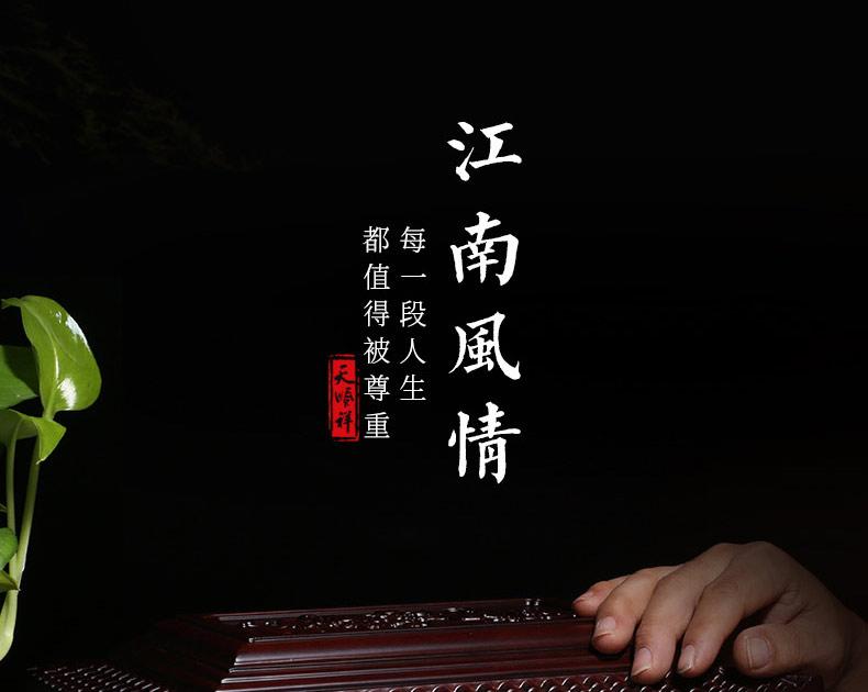紫檀-江南风情_03.jpg
