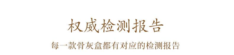 紫檀-江南风情_22.jpg