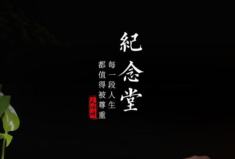 紫檀-纪念堂_03.jpg