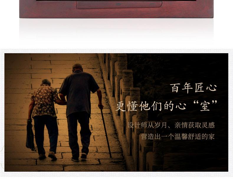 紫檀-纪念堂_08.jpg