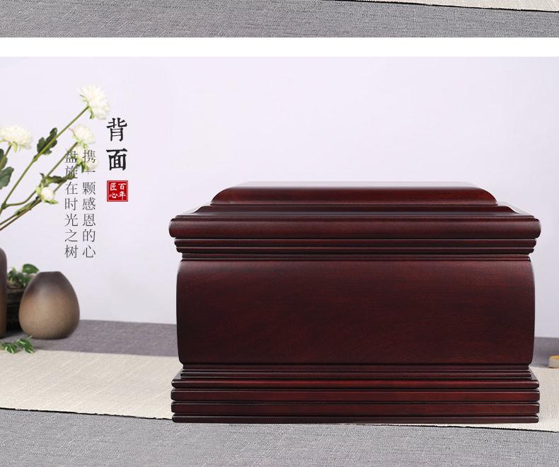 紫檀-纪念堂_11.jpg