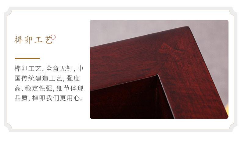 紫檀-纪念堂_18.jpg