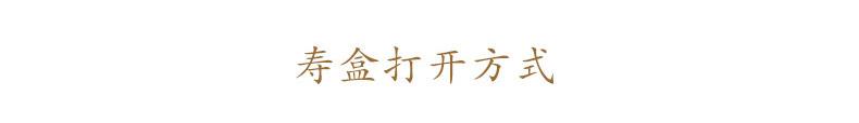 紫檀-纪念堂_20.jpg