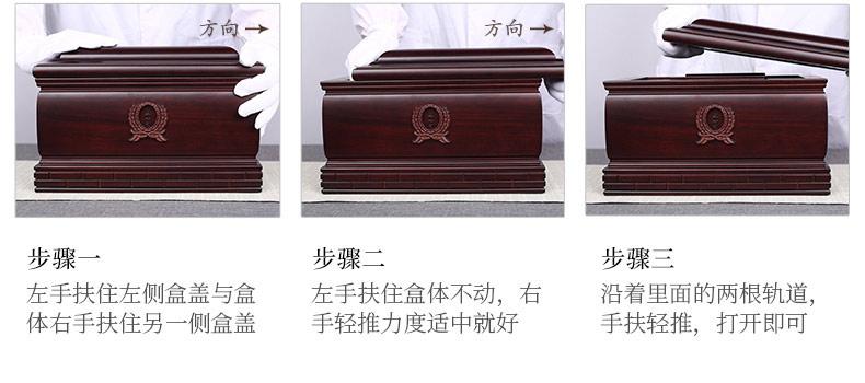 紫檀-纪念堂_21.jpg