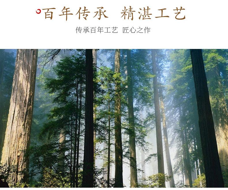 紫檀-纪念堂_24.jpg