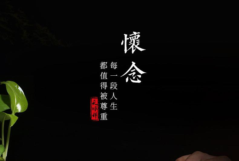 紫檀-怀念_03.jpg