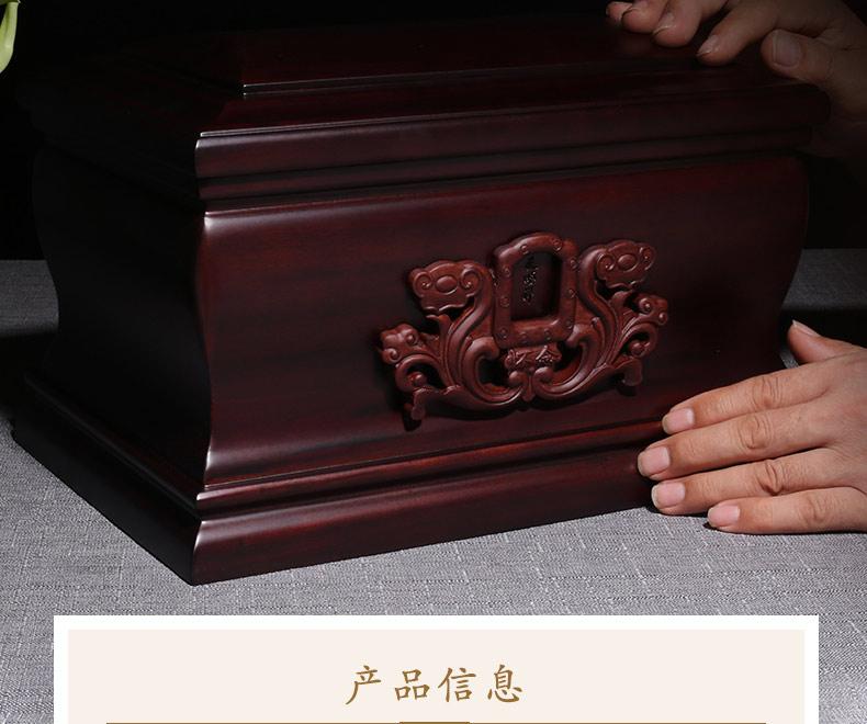 紫檀-怀念_04.jpg