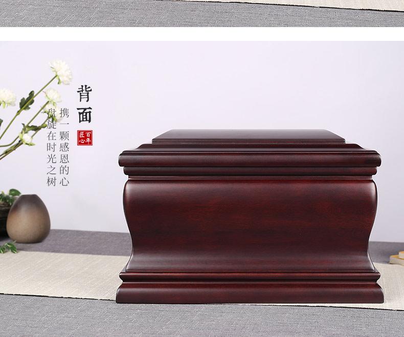 紫檀-怀念_11.jpg