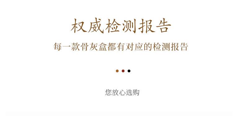 紫檀-怀念_22.jpg