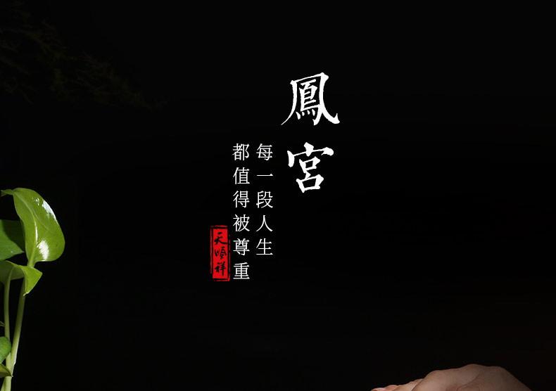 紫檀-凤宫_03.jpg