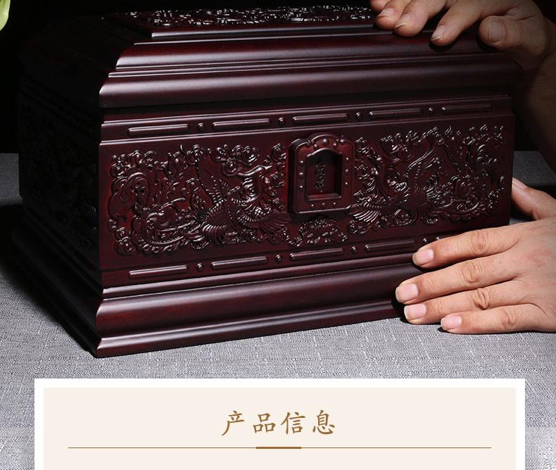 紫檀-凤宫_04.jpg