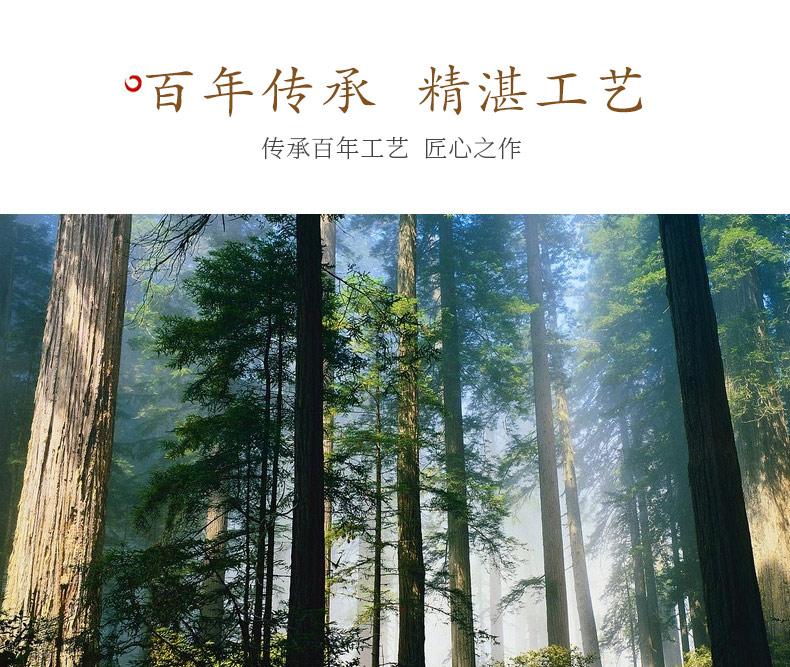 紫檀-凤宫_25.jpg