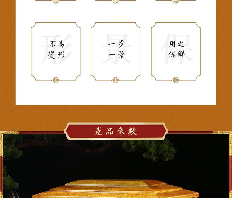 纪念堂-金丝楠_03.jpg