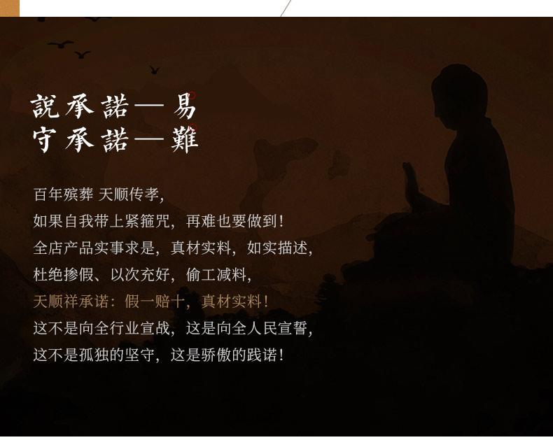 纪念堂-金丝楠_34.jpg