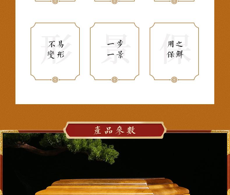 思念-金丝楠_03.jpg