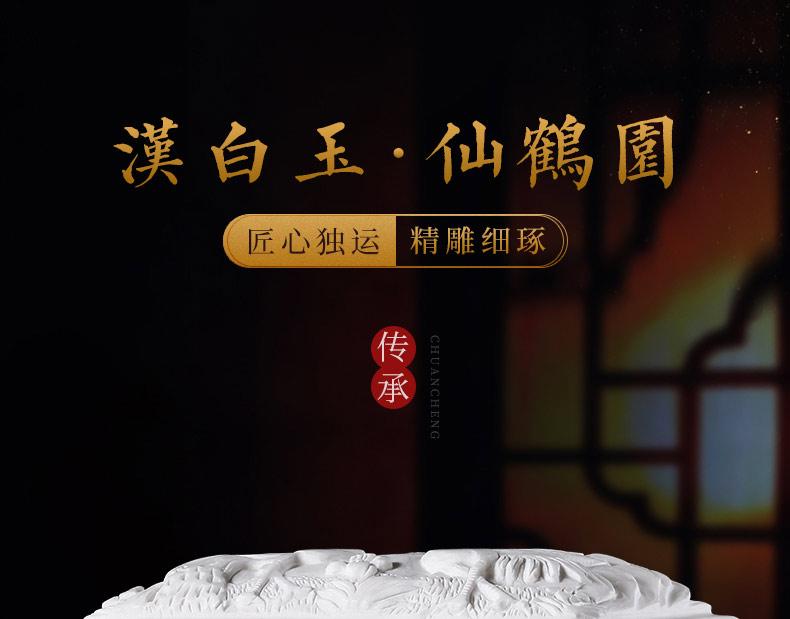 汉白玉仙鹤园_01.jpg