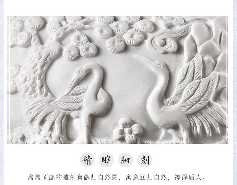 汉白玉仙鹤园_14.jpg