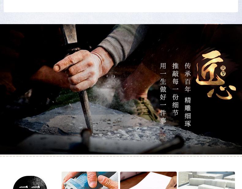 汉白玉仙鹤园_17.jpg