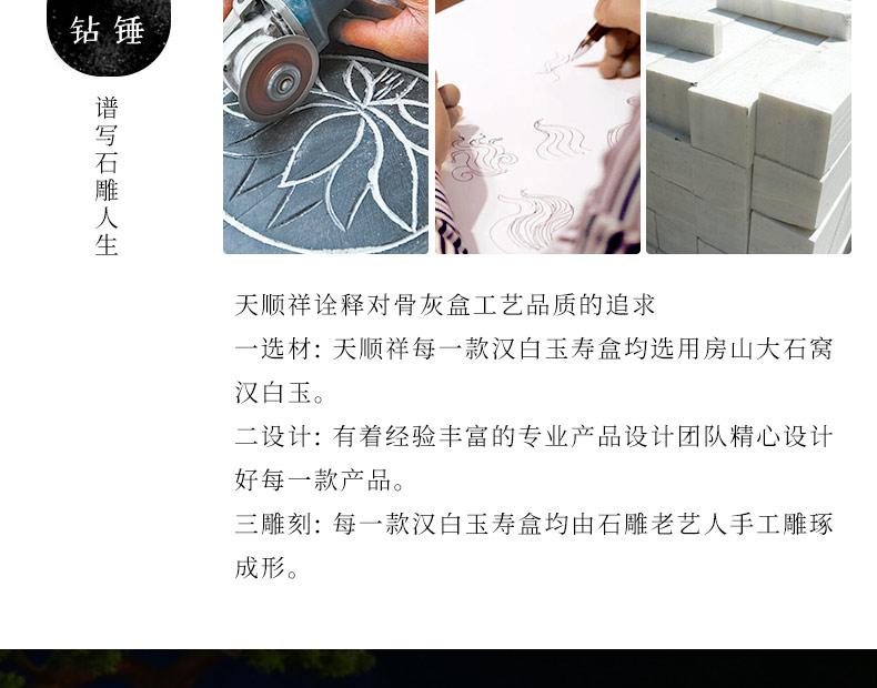 汉白玉仙鹤园_18.jpg