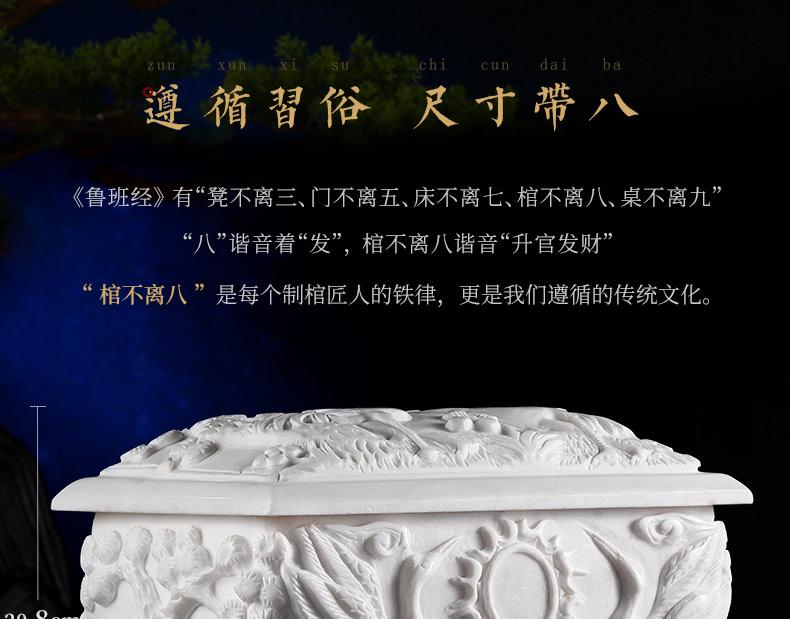 汉白玉仙鹤园_19.jpg