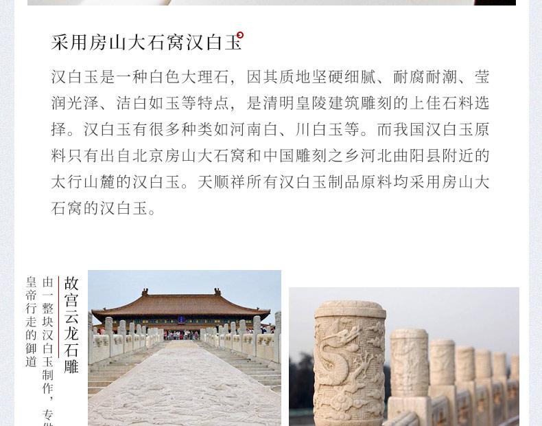 汉白玉仙鹤园_27.jpg