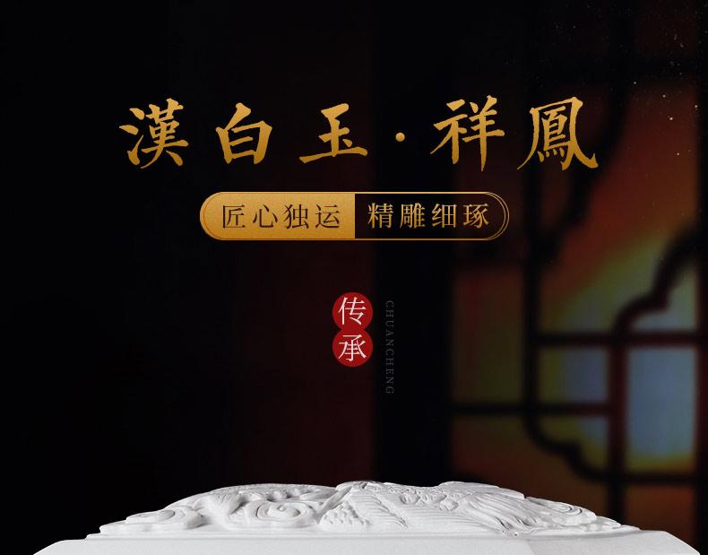 汉白玉祥凤_01.jpg