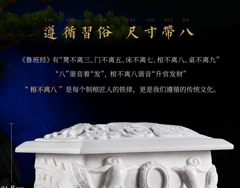 汉白玉祥凤_19.jpg