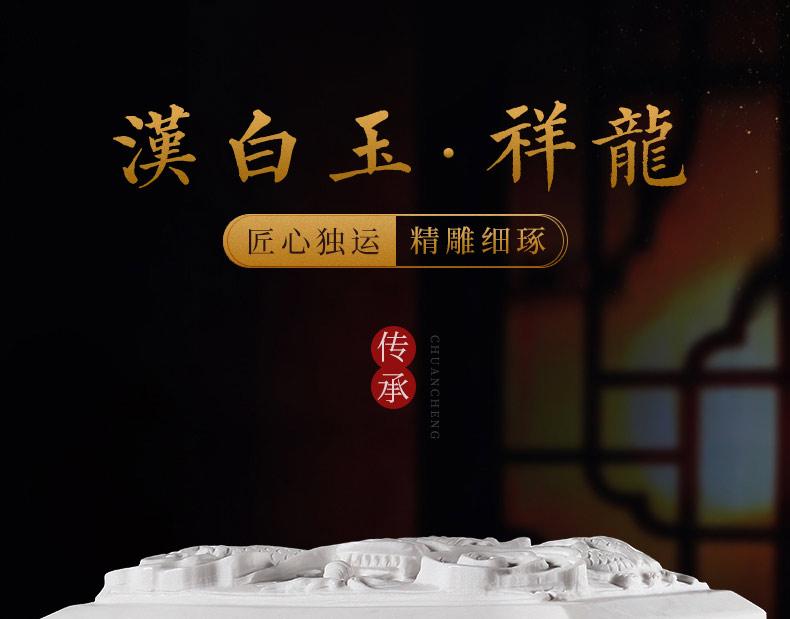 汉白玉祥龙_01.jpg