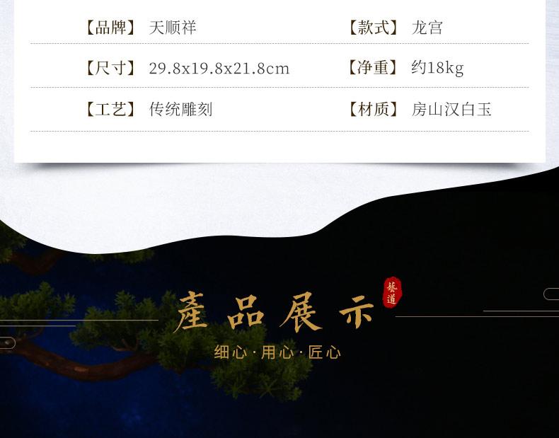 汉白玉祥龙_04.jpg