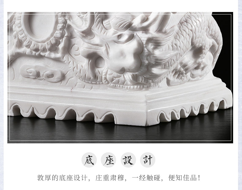 汉白玉祥龙_16.jpg