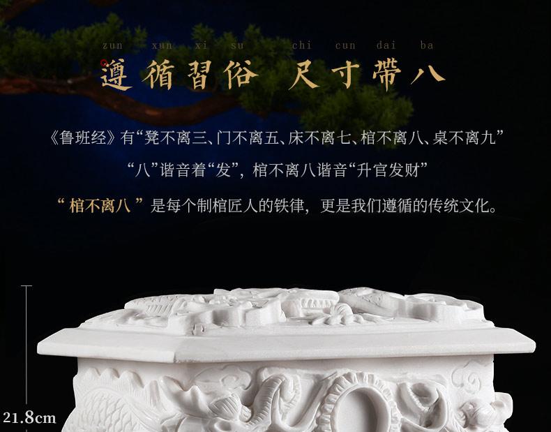 汉白玉祥龙_19.jpg