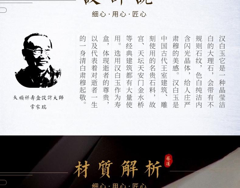 汉白玉祥龙_25.jpg