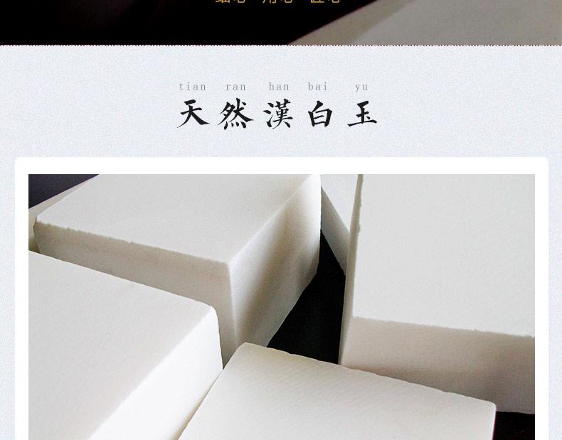 汉白玉祥龙_26.jpg