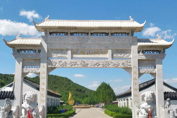 北京凤凰山陵园-怀柔墓地