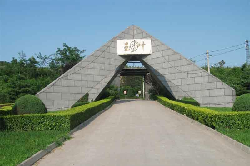 玉叶陵园入口