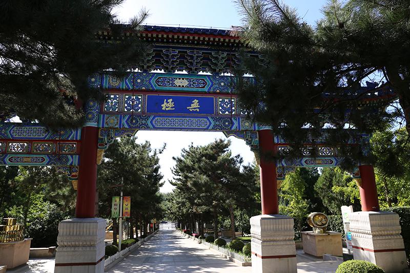 八宝山人民公墓牌楼