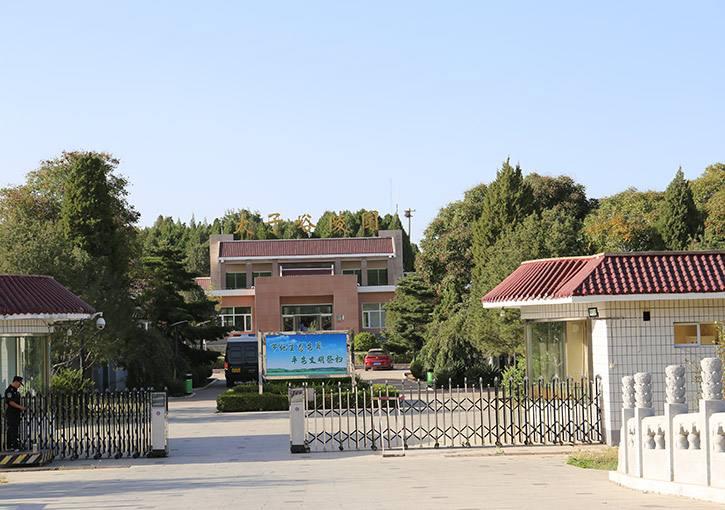太子峪陵园办公区