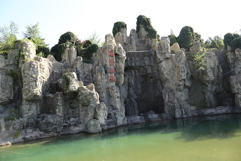 十三陵景仰园水系景观
