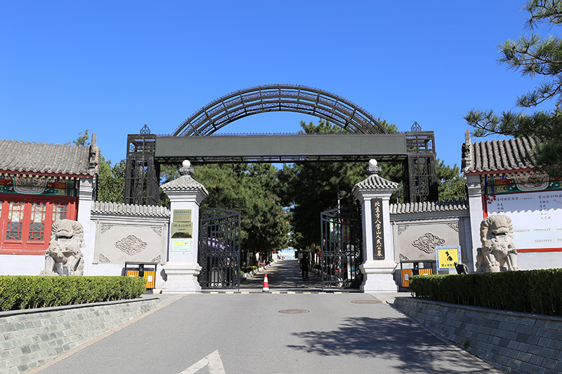 八宝山人民公墓入口