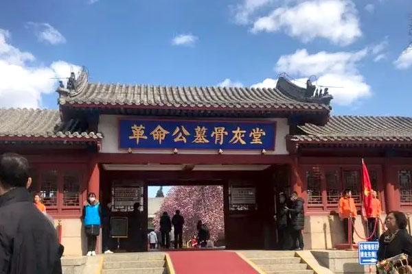 北京八宝山革命公墓骨灰堂