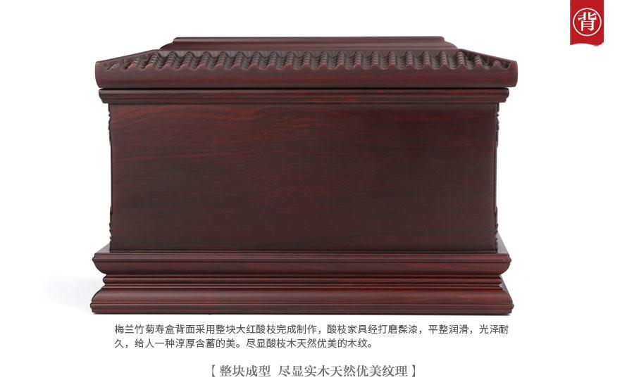骨灰盒盒盖