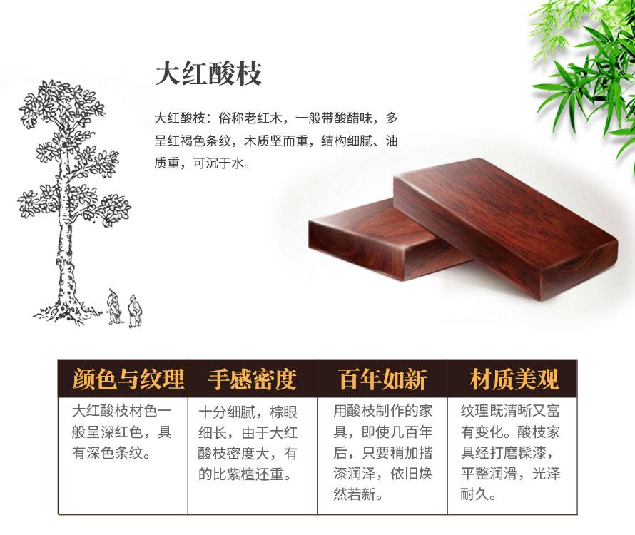 大红酸枝木介绍