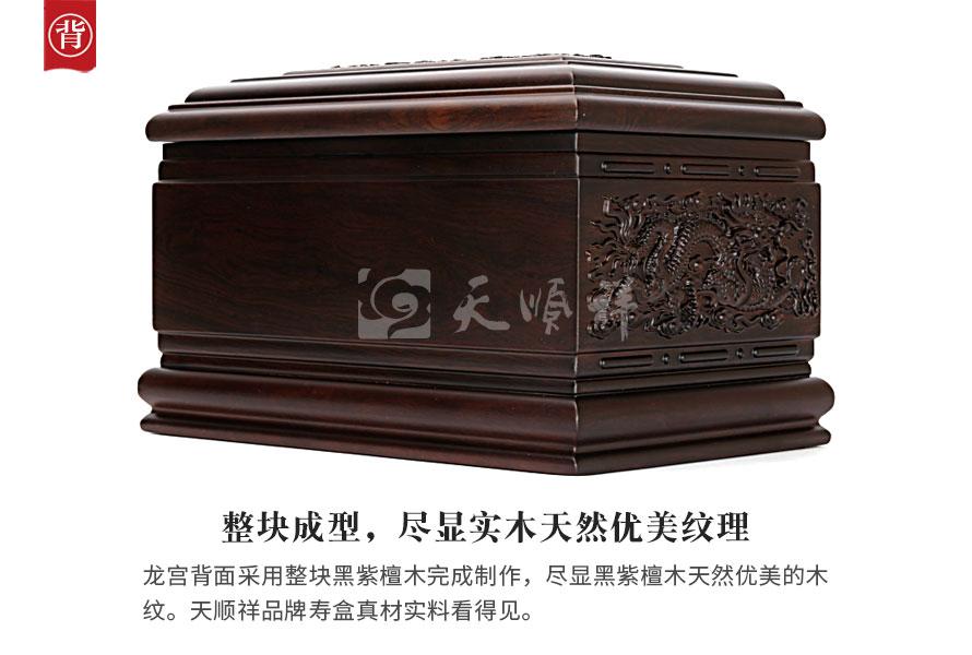 骨灰盒背面