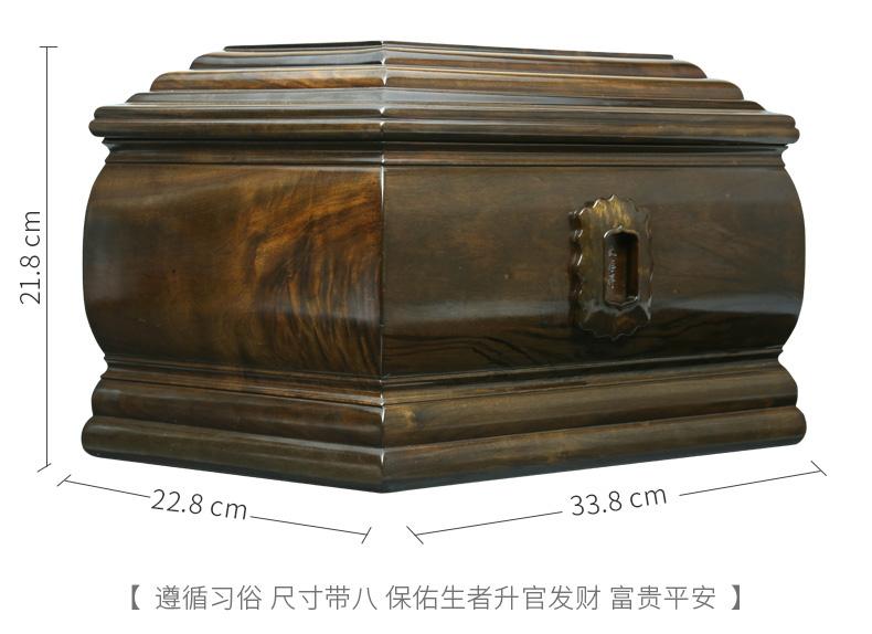 骨灰盒侧面